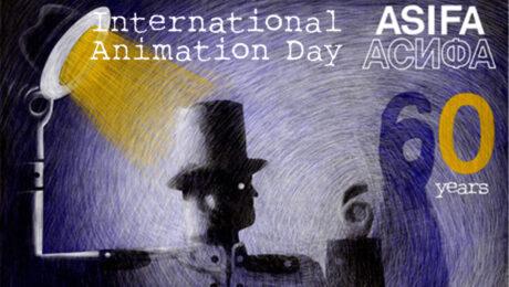 CAA - Cyprus animation Association ASIFA International Animation Day